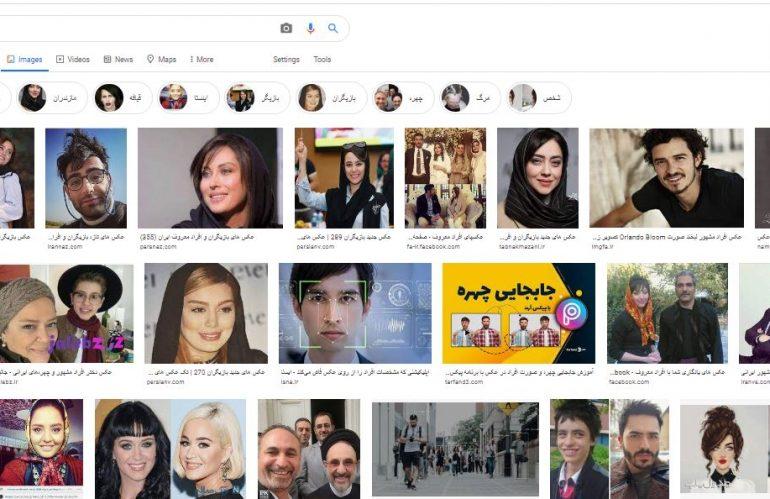 چگونه عکس خود را در گوگل ثبت کنیم؟